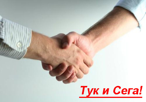 http://maestroscuola.blogspot.com/p/contacts.html